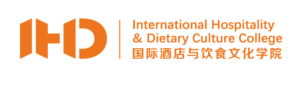 Nanjing International Hospitality & Dietary Culture College