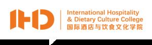南京国际酒店与饮食文化学院