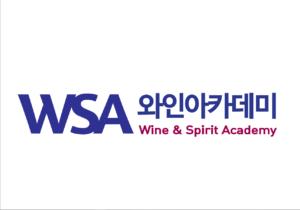 WSA Wine Academy