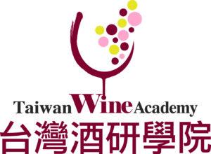Taiwan Wine Academy